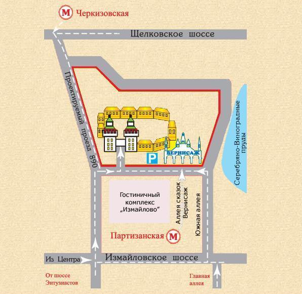 как доехать до гкд 18 марта 2016 на машине если проезд ограничен возле кремля